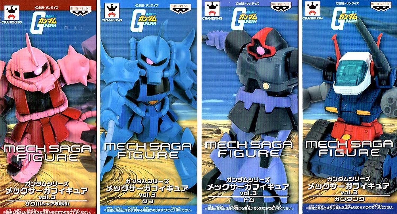 Gundam series MEC Saga figure Vol.3 [all four set] Mobile Suit Gundam
