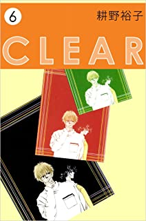 CLEAR 6巻