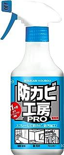 防カビ工房PRO 撥水・防汚コーティング剤(防カビ剤配合) 500mL