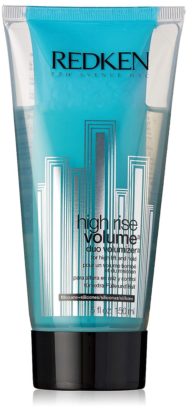 冷ややかなチョーク不十分レッドケン High Rise Volume Duo Volumizer (For High Lift and Hold) 150ml