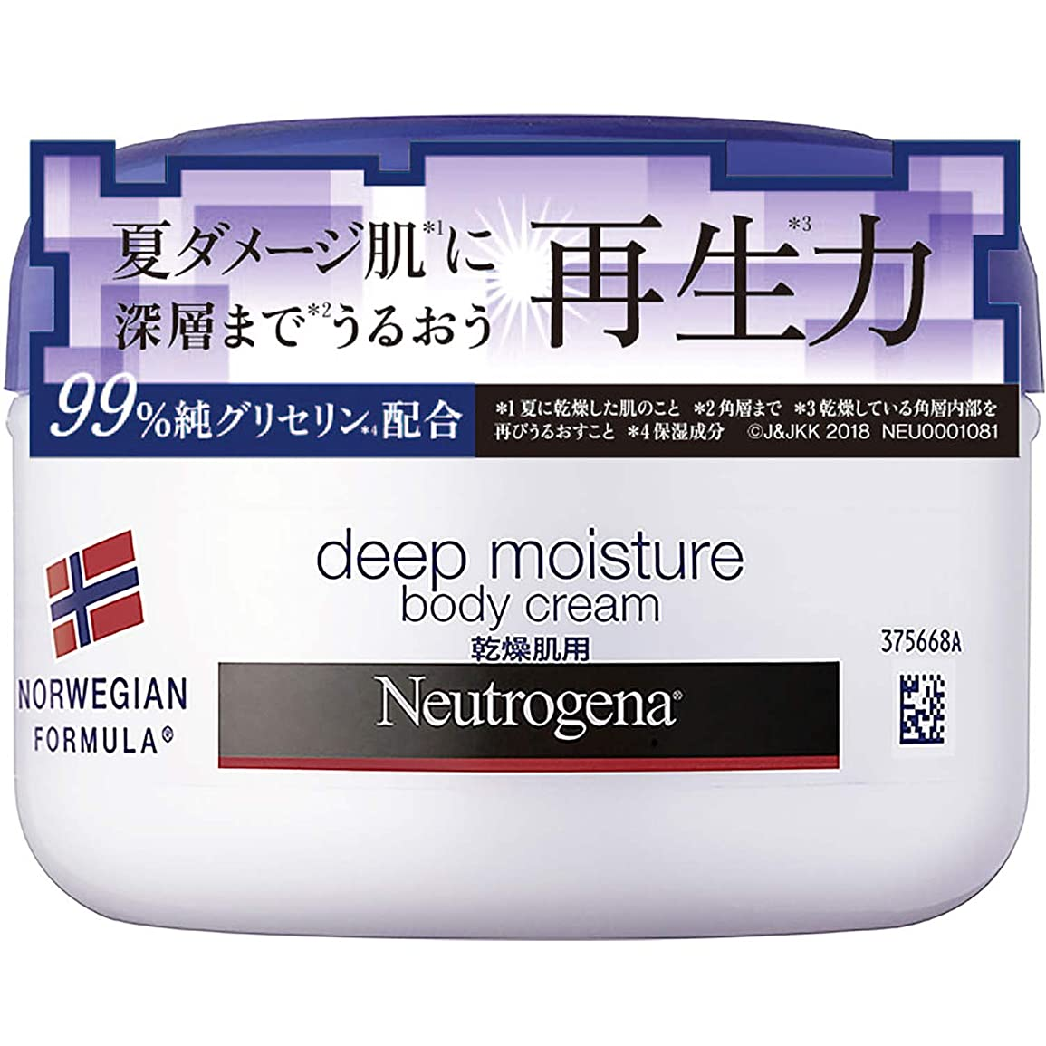 非効率的なチーム愛情深いNeutrogena(ニュートロジーナ) ノルウェーフォーミュラ ディープモイスチャー ボディクリーム 乾燥肌用 微香性 200ml