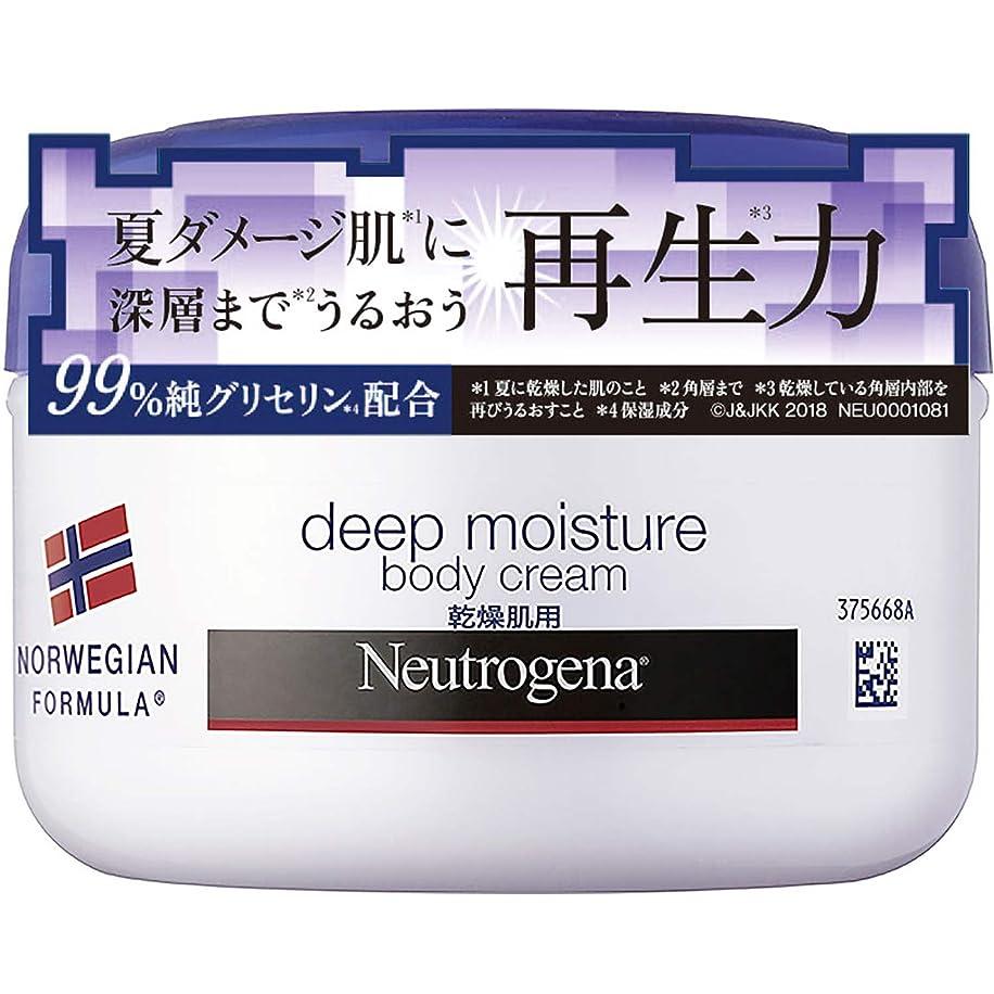 寝室を掃除する哺乳類オーケストラNeutrogena(ニュートロジーナ) ノルウェーフォーミュラ ディープモイスチャー ボディクリーム 微香性 200g