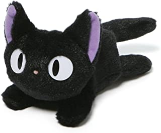 GUND Kikis Delivery Service Jiji Beanbag Cat Stuffed Animal Plush, 6.5""