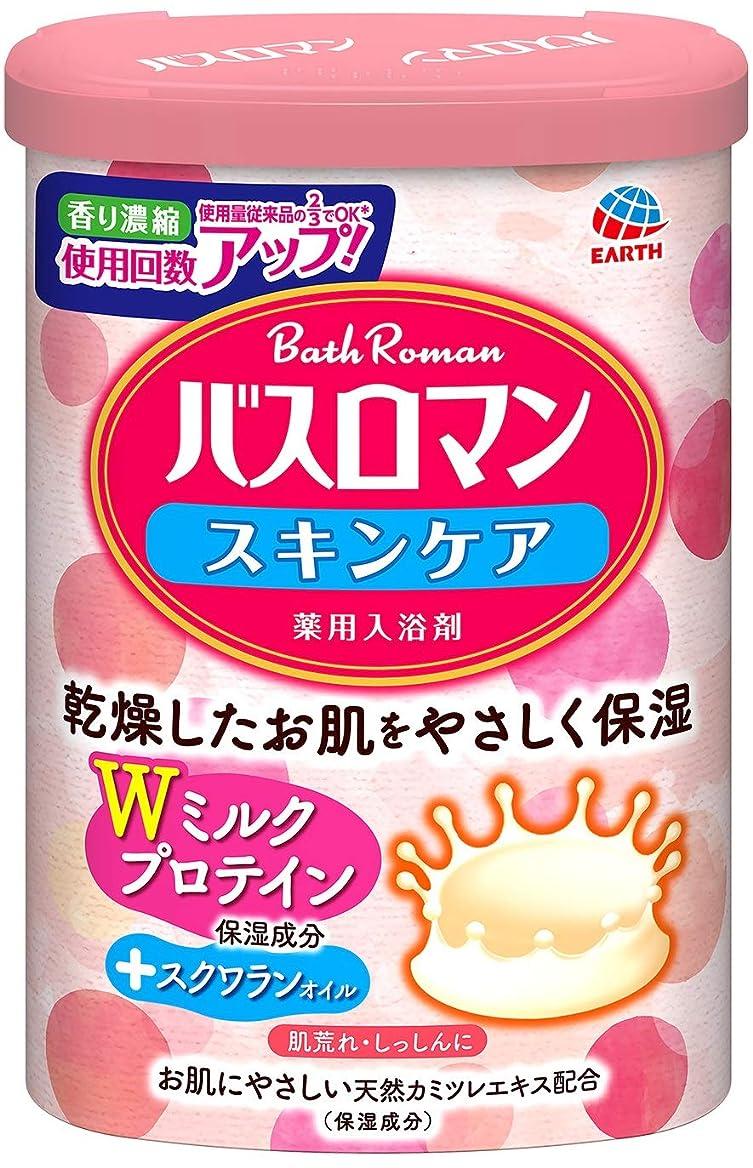 環境シャット娘【医薬部外品】バスロマン 入浴剤 スキンケア Wミルクプロテイン [600g]