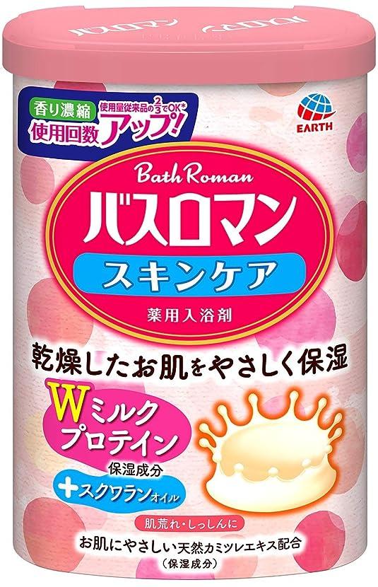クローゼットバブル辛い【医薬部外品】バスロマン 入浴剤 スキンケア Wミルクプロテイン [600g]
