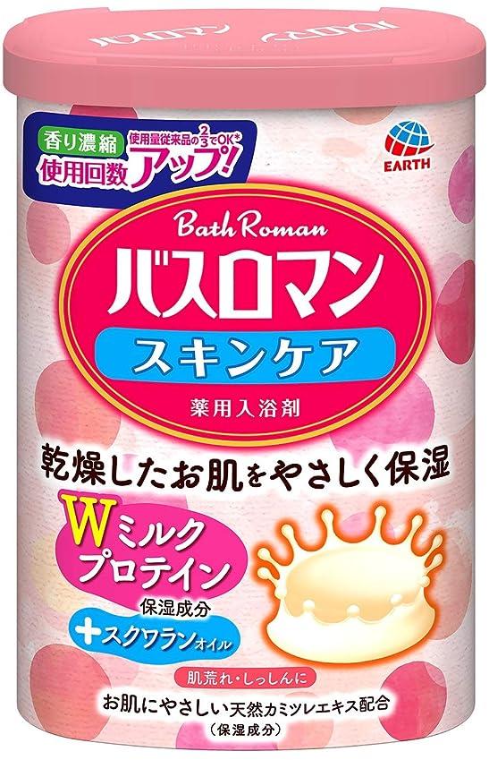 髄賢い統合【医薬部外品】バスロマン 入浴剤 スキンケア Wミルクプロテイン [600g]