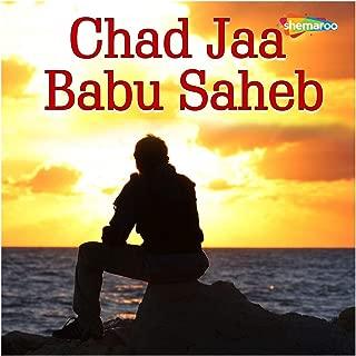 Chad Jaa Babu Saheb