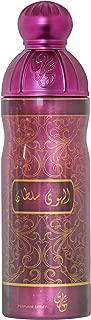 SAHARA PERFUME SPRAY -BODY SPRAY- NATURAL SPRAY (ELHAWA SULTAN (LOVE IS SULTAN)))