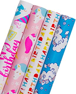 WRAPAHOLIC Gift Wrapping Paper Roll - Colorful Celebration Design with Cut Lines for Kids Birthday, Party, Baby Shower Gift Wrap - 4 Rolls - 30 inch X 120 inch Per Roll