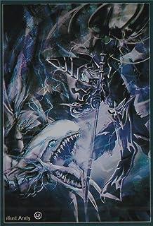 (50) Yu-Gi-Oh Standard Small Size Dark Magician vs Blue-Eyes White Dragon Card Sleeves