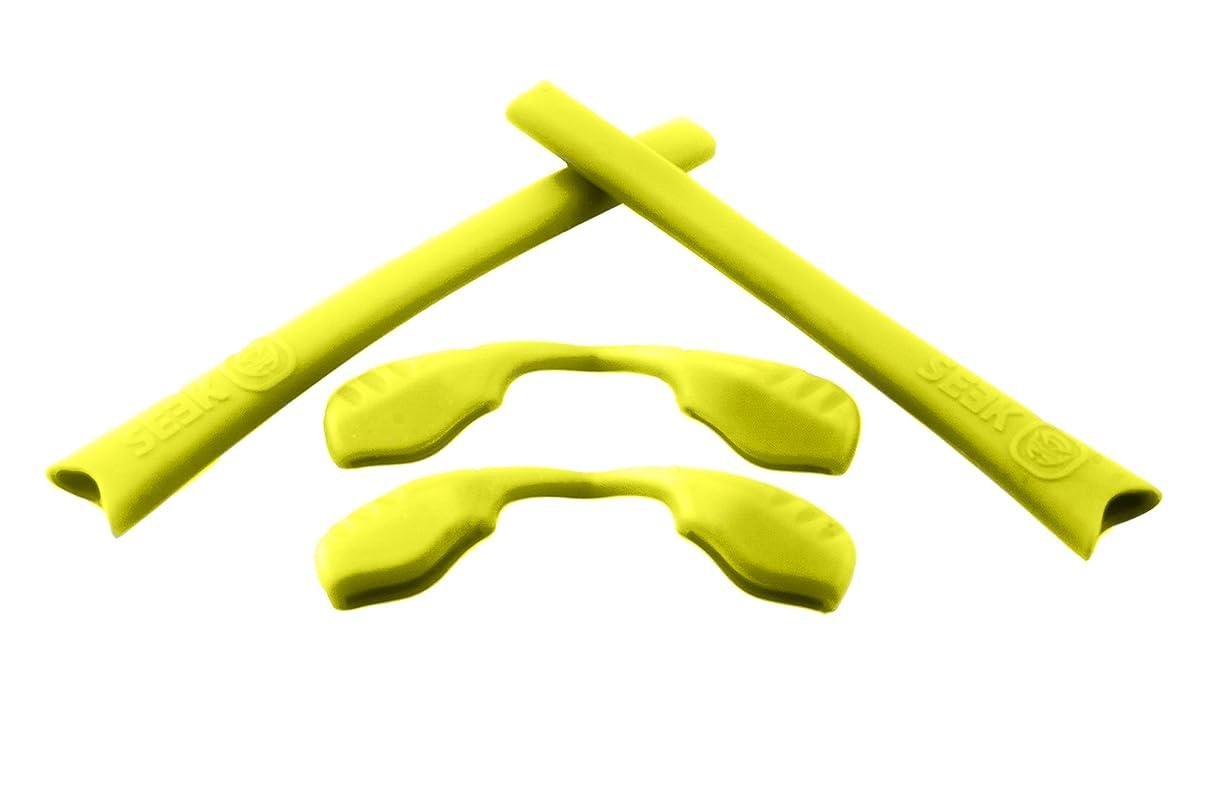 SEEK Compatible Yellow Rubber Accessory Kit for OAKLEY RADAR PATH