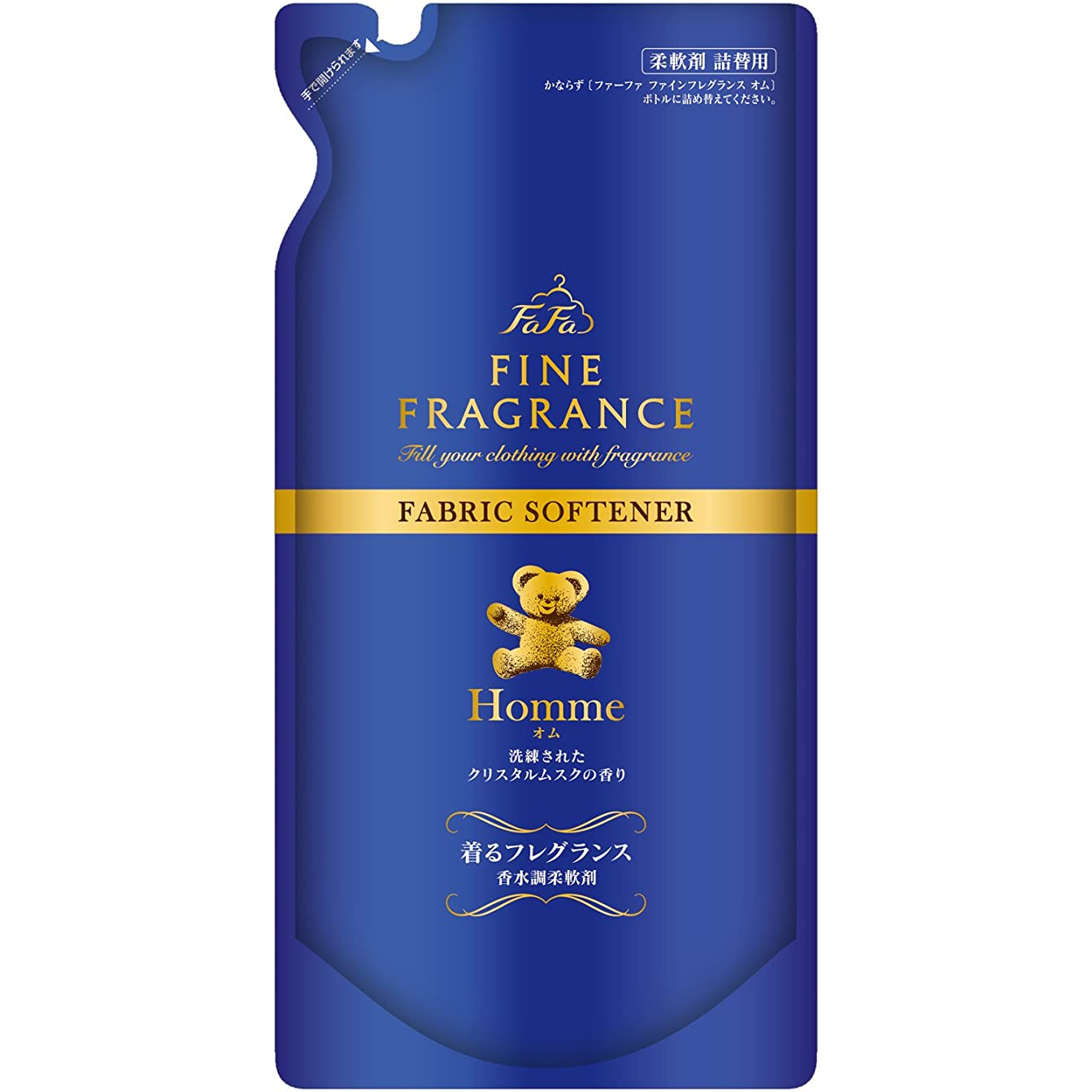広範囲にあいまいな傷つけるファーファ ファインフレグランス 濃縮柔軟剤 オム (homme) 香水調クリスタルムスクの香り 詰替用 500ml