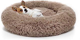 MIXJOY Orthopedic Dog Bed Comfortable Donut Cuddler Round Dog Bed Ultra Soft Washable Dog and Cat Cushion Bed (23''/30''/3...