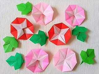 折り紙 夏 7月8月 あさがお 朝顔 赤系 6個 5 花 壁面飾り ハンドメイド