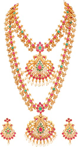 Ethnic Pearl Matte Finished Multi Stone Traditionally South Indian Wedding Bridal Partywear Haram Necklace Jewellery Set For Women