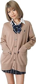 [ブラッククイーン] 女子高生 制服 カーディガン セーター 高校生 中学生 レディース スクールセーター