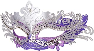 Masquerade Mask, Mardi Gras Deecorations Venetian Masks for Womens