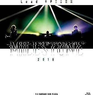 Lead Upturn 2018 MILESTONE Blu-ray(特典なし)