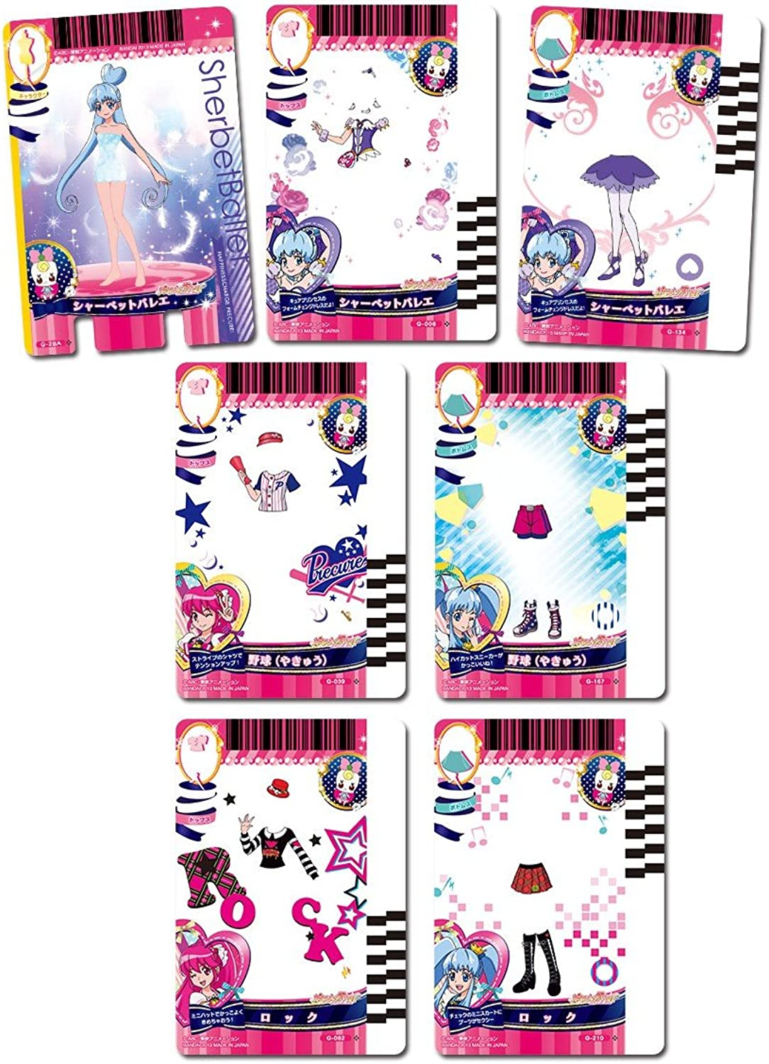 Happiness charge Pretty Cure  Pre Card Collection 2 sherbet ballet