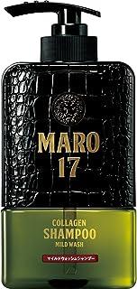 MARO17(マーロ17) マイルドウォッシュ シャンプー [ジェントルミントの香り] スカルプ アミノ酸 敏感頭皮ケア MARO17 マーロ17 350ml メンズ 洗い流すタイプ ブラック
