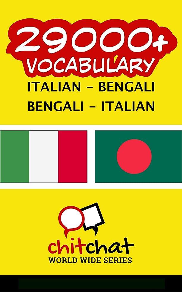 テナント拡散するそばに29000+ Italian - Bengali Bengali - Italian Vocabulary (Italian Edition)