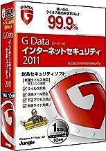 G Data インターネットセキュリティ 2011 1年版/10台用 [フラストレーションフリーパッケージ(FFP)]