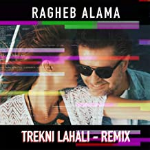 Trekni Lahali (Remix)
