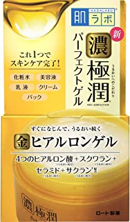 Best hada labo gokujyun hyaluronic perfect gel Reviews