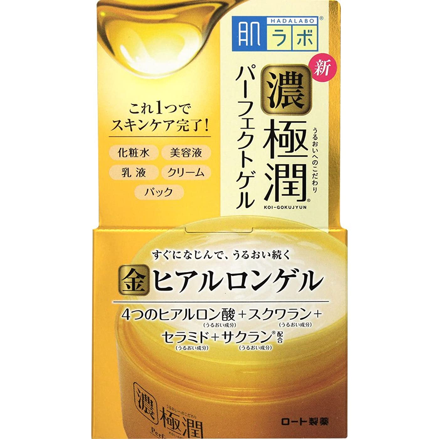 受賞質素な序文肌ラボ 濃い極潤 オールインワン パーフェクトゲル ヒアルロン酸×スクワラン×セラミド×サクラン配合 100g