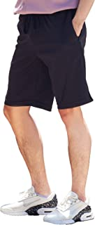 "Shorts for Men with Invisible Zipper Pockets and Hidden Stash Pocket Elastic Waist Drawstring 10"" Short"