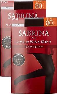 [グンゼ] タイツ サブリナ ウォーム なめらか極めた暖かさ 80デニール 同色2足組 SBW23 レディース