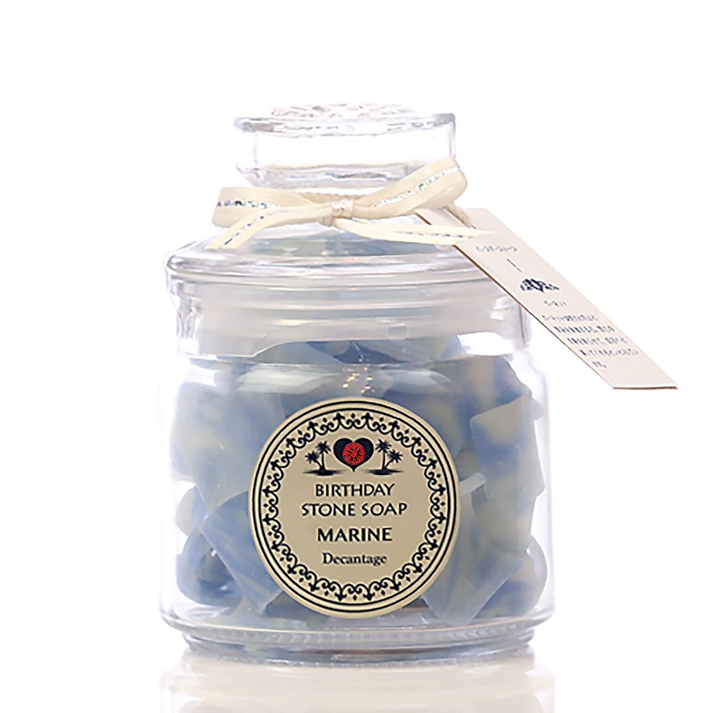 歯痛成功する休憩バースデーストーンソープ マリン(プレミアム) (1月)ガーネット(プルメリアの香り)