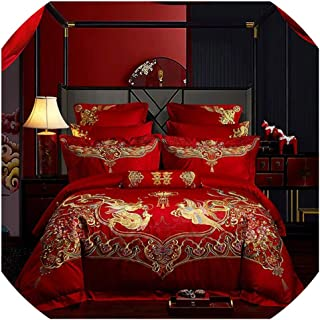 NanPing New Luxury 60S Egyptian Cotton Red Wedding Bedding Set Gold Phoenix Loong Embroidery Duvet Cover Bed Sheet Bedspread Pillowcases,1,King Size 4pcs,Bedspread Style