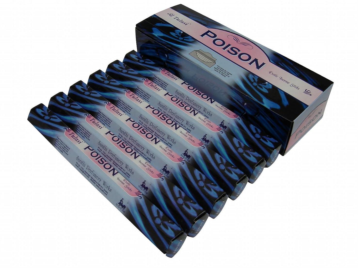 白い撤回する残りTULASI(トゥラシ) ポイズン香 スティック POISON 6箱セット