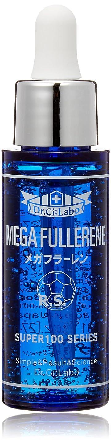 ドクターシーラボ スーパー100シリーズ メガフラーレン 27mL 美容液