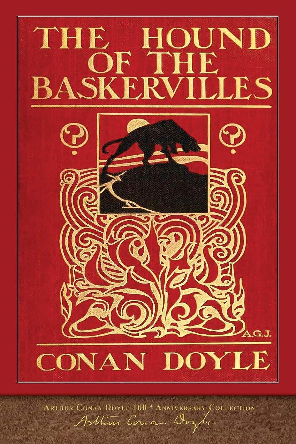 強い肘散らすThe Hound of the Baskervilles: 100th Anniversary Collection