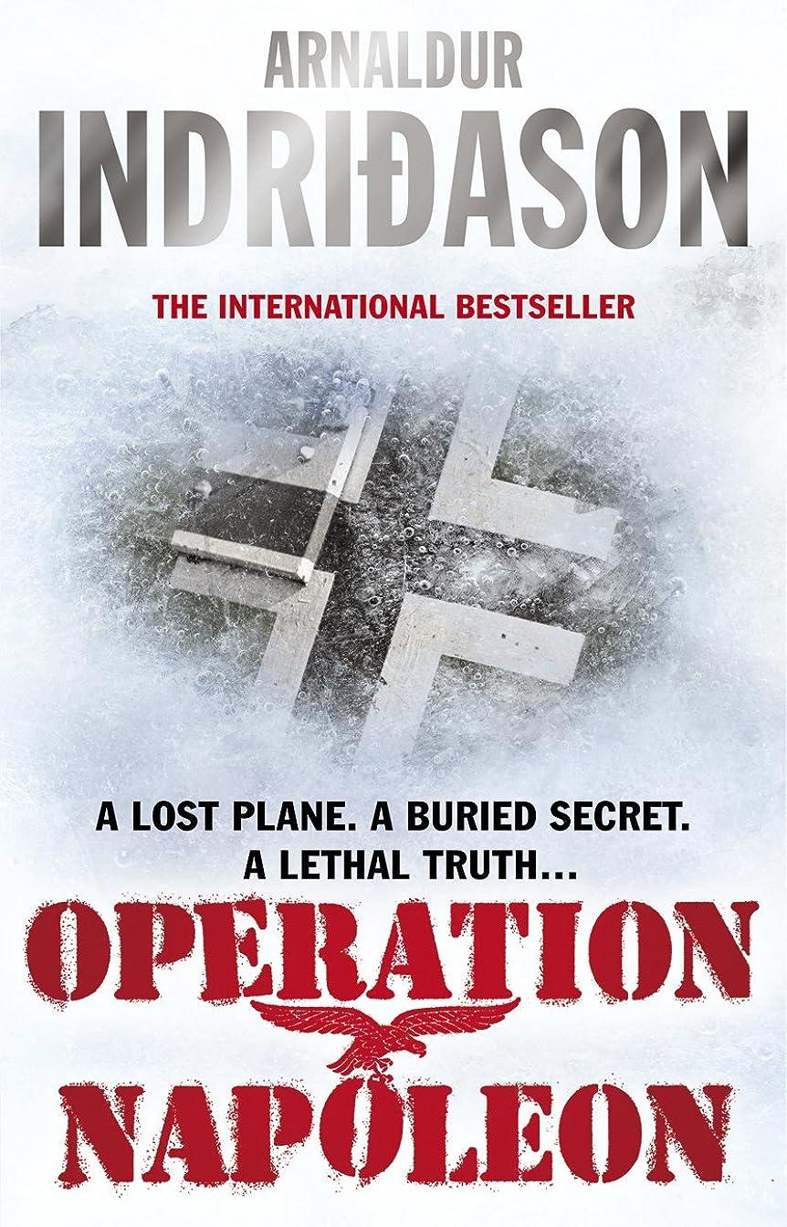 文明欠点モッキンバードOperation Napoleon (Reykjavik Murder Mysteries Book 7) (English Edition)