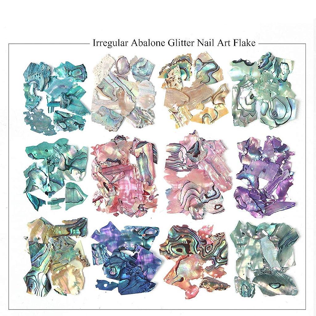 嬉しいです交響曲顔料12色セット ネイル石パーツ ネイル貝殻風 偏光色 レジン ジェルネイル ネイルアート ネイルパーツ (BY)