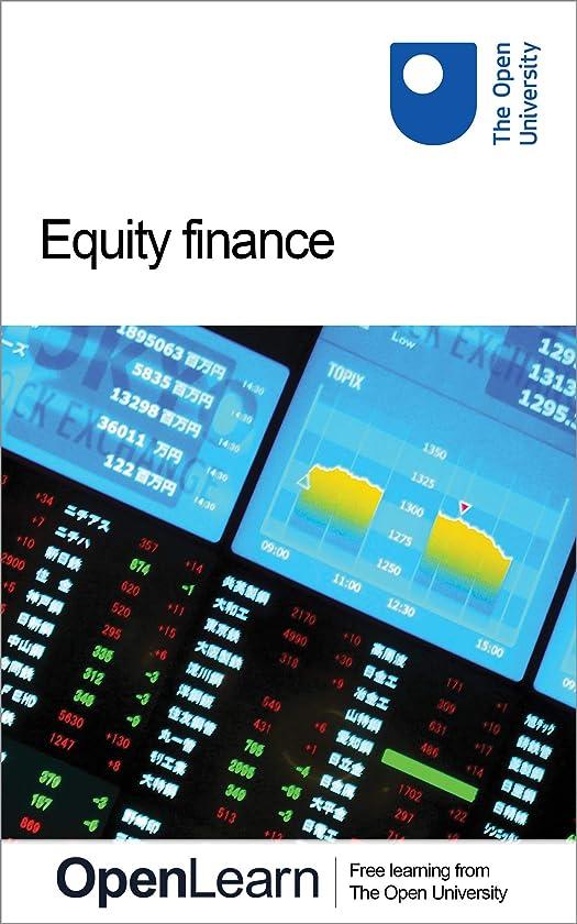 農夫入場物思いにふけるEquity finance (English Edition)