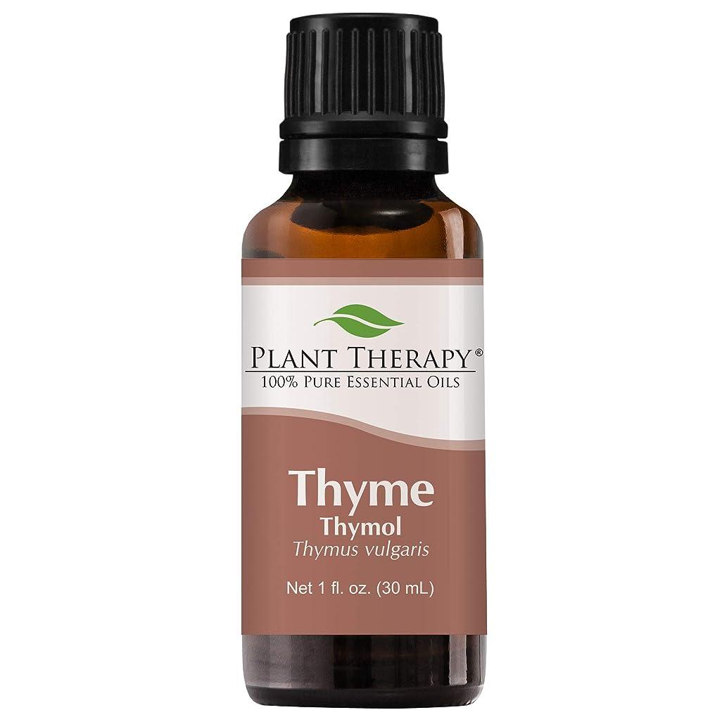 カウンターパートいつとしてPlant Therapy Thyme Thymol Essential Oil. 100% Pure, Undiluted, Therapeutic Grade. 30 ml (1 oz). by Plant Therapy Essential Oils
