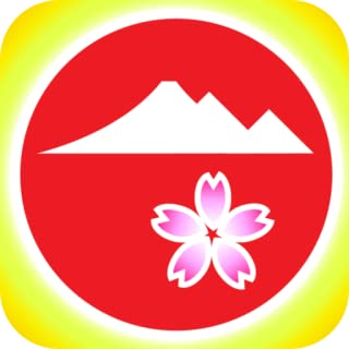 大阪 山歩季