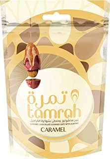 Best tamrah chocolate covered dates Reviews
