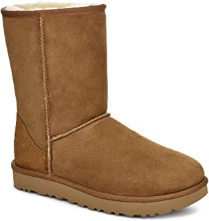 Women's Classic Short Ii Tasman Braid Boot