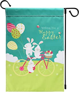 Easter Garden Flag 12×18 Inch Bunny Riding Bicycle Flag with Cute Eggs Balloons Double Sided Happy Easter Decorations for ...