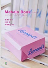 MAHALO BOOK