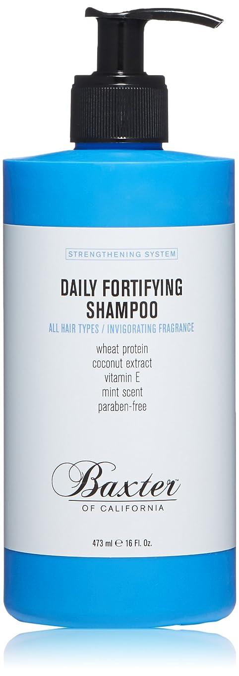 教師の日槍指導するバクスターオブカリフォルニア Strengthening System Daily Fortifying Shampoo (All Hair Types) 473ml