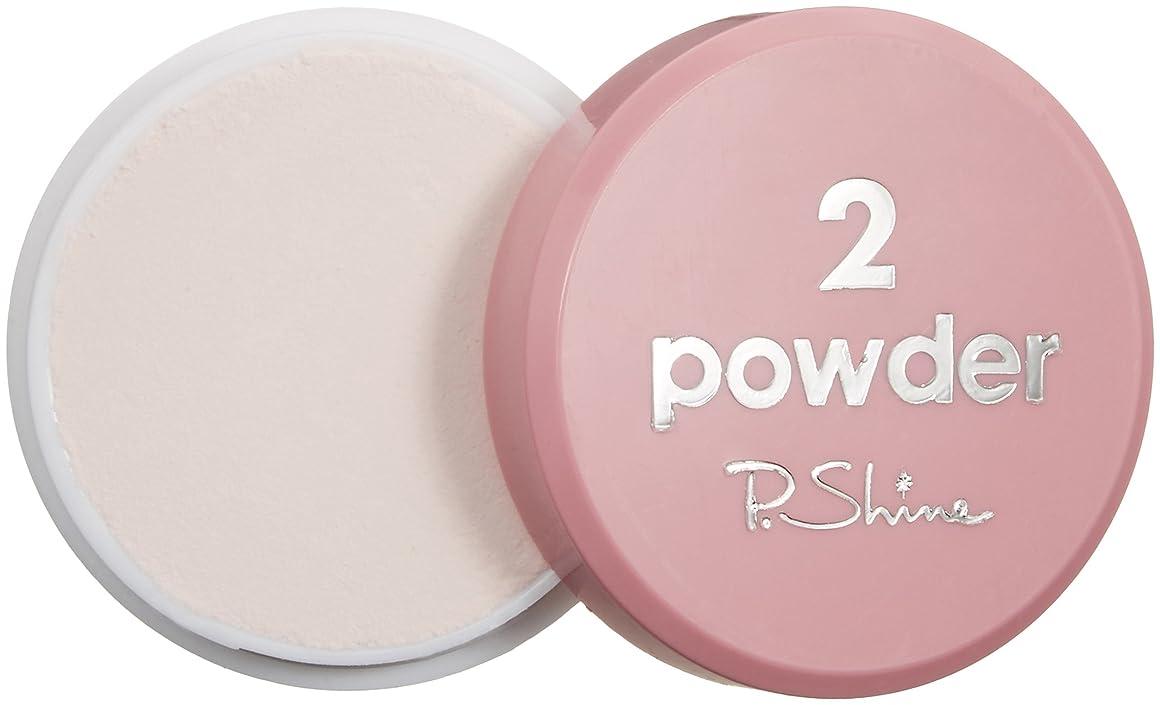 ストレスリム粒P. Shine 爪磨きパウダー 5g 爪磨き用の光沢剤