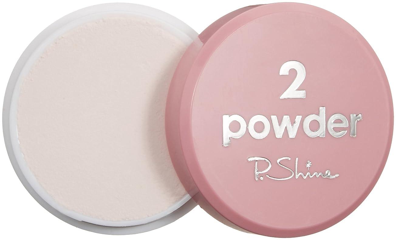 ガレージ閉塞一定P. Shine 爪磨きパウダー 5g 爪磨き用の光沢剤