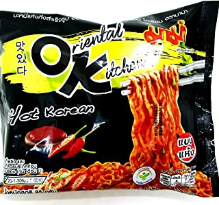 Oriental Kitchen Hot Korean (Dried) Flavour Quick Cook Thai-MAMA Big Pack Instant Noodles Rice Soup (Pack of 3)