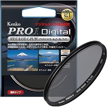 Kenko カメラ用フィルター PRO1D WIDE BAND サーキュラーPL (W) 82mm コントラスト上昇・反射除去用 512821